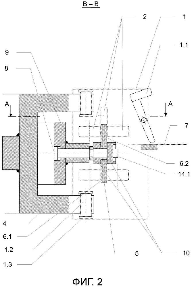Устройство для изменения направления для цепи из клуппов c ходовыми роликами для транспортировки движущегося полотна материала