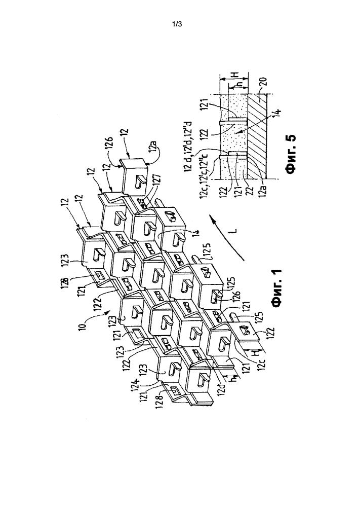 Способ получения антиэрозионного покрытия на внутренней стенке камеры установки фкк и анкерная структура для получения такого покрытия