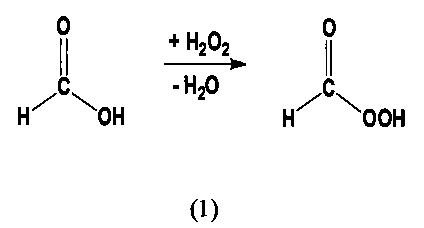 Способ эпоксидирования бутадиен-стирольного каучука