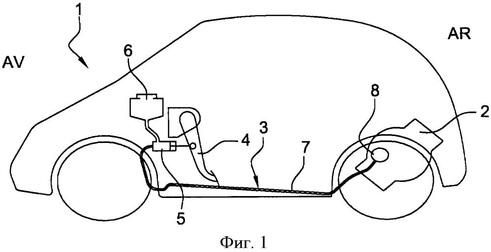 Транспортное средство с задним расположением двигателя, содержащее усовершенствованную систему сцепления