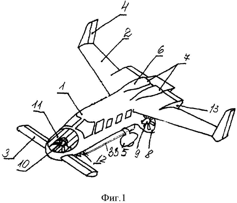 Самолет вертикального взлета и посадки, выполненный по схеме утка