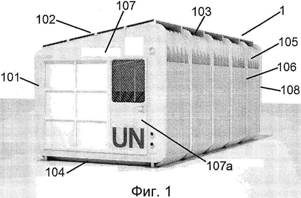 Модульное развертываемое укрытие для лагерей