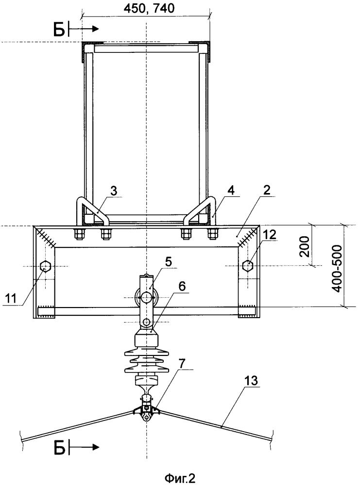 Подвешивание компенсированного несущего троса к ригелю жесткой поперечины
