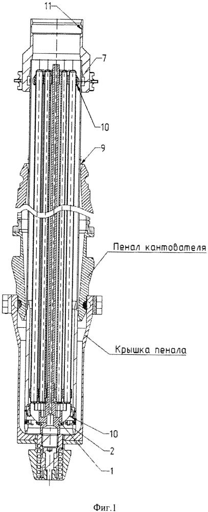 Способ и устройство для аварийного извлечения из пенала кантователя пучка твэлов