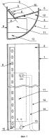 Способ создания светового потока и карнизный протяжённый светильник для его осуществления