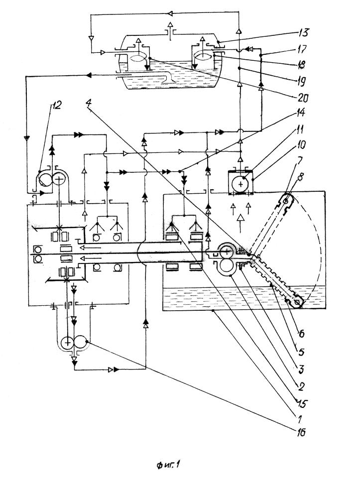 Устройство для смазки опорного подшипника ротора авиационного газотурбинного двигателя