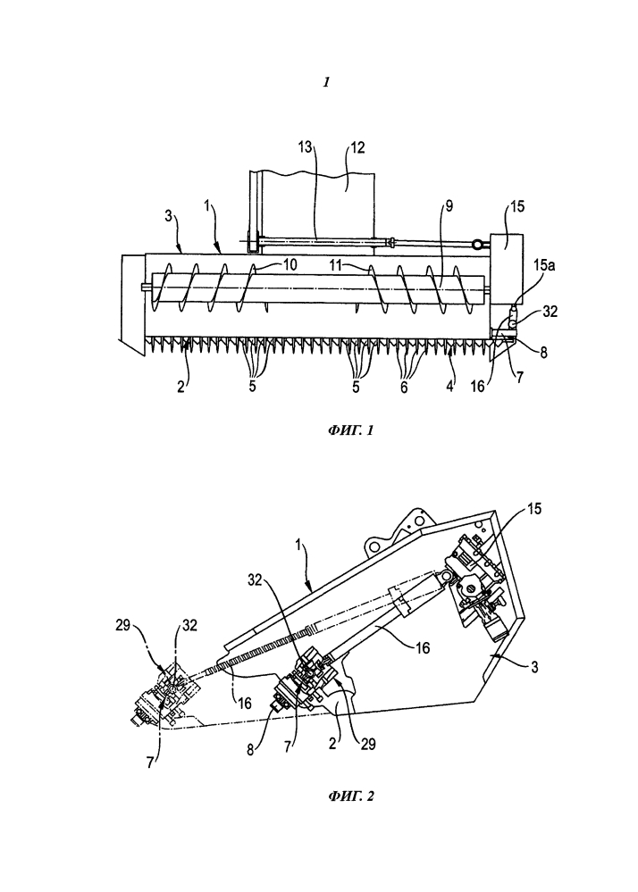 Трансмиссия для привода косилочных ножей уборочной машины
