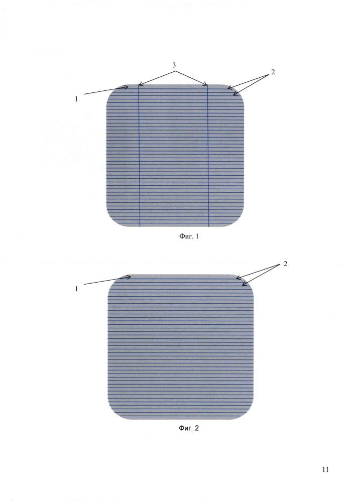 Способ коммутации гетероструктурных фотоэлектрических преобразователей