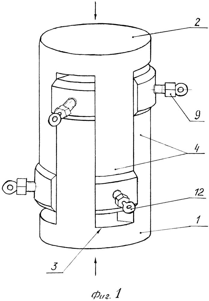 Устройство для фиксации образца при испытании на разрыв