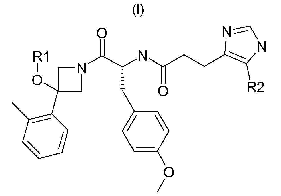 Производные оксазетидина, способ для их получения и их применение в медицине и косметике