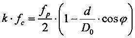 Способ определения режимов работы газотурбинного двигателя, соответствующих минимальным значениям осевой силы, действующей на радиально-упорный подшипник