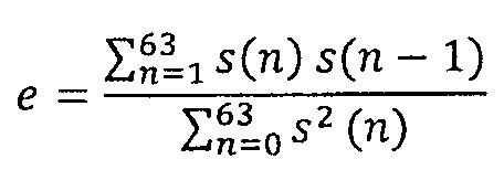 Устройство и способ для генерирования расширенного по частоте сигнала, используя формирование сигнала расширения