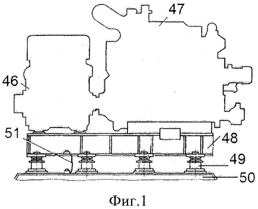 Система виброизоляции для судовых двигателей