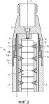 Механически несущее и электрически изолирующее механическое соединение
