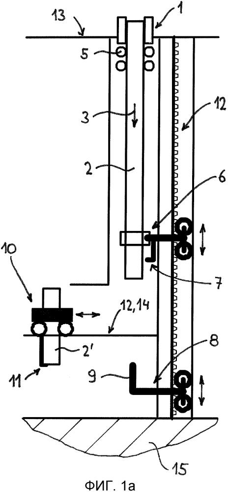 Устройство и способ для непрерывной отливки крупногабаритной стальной заготовки