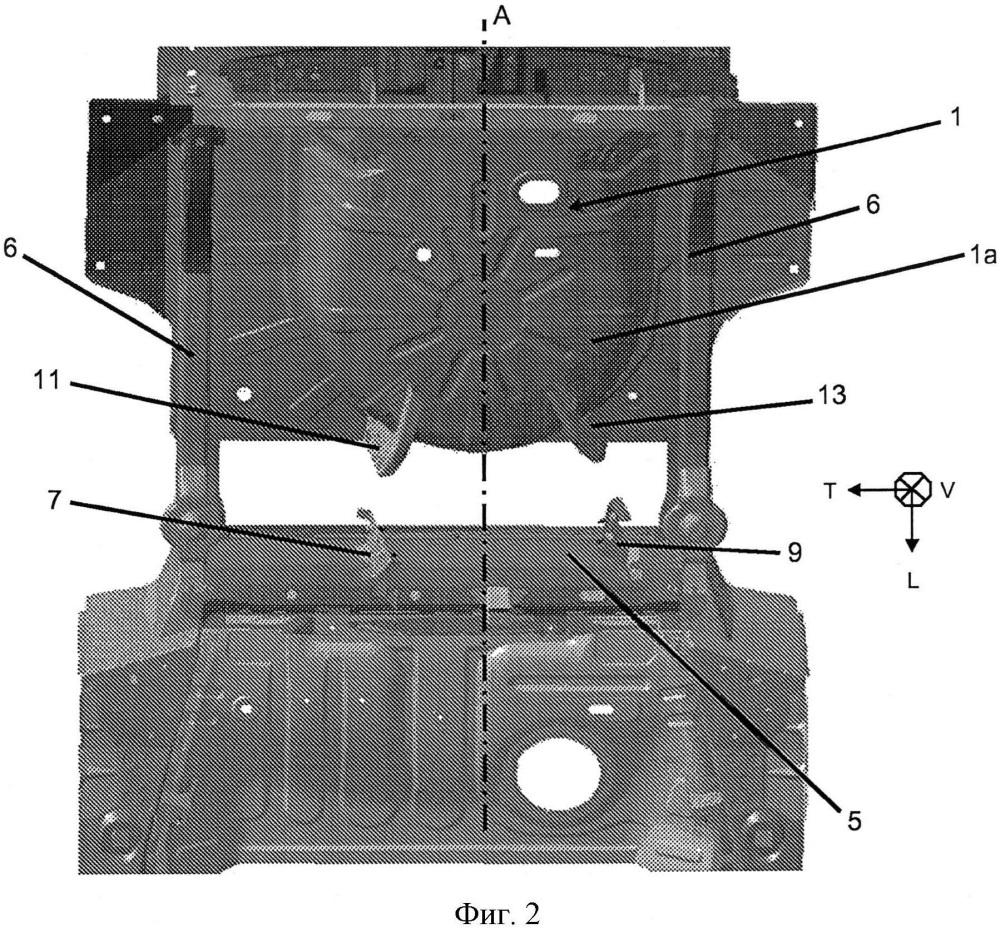 Приспособление для крепления лотка запасного колеса автомобиля