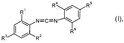Способ стабилизации полимеров, содержащих сложноэфирные группы