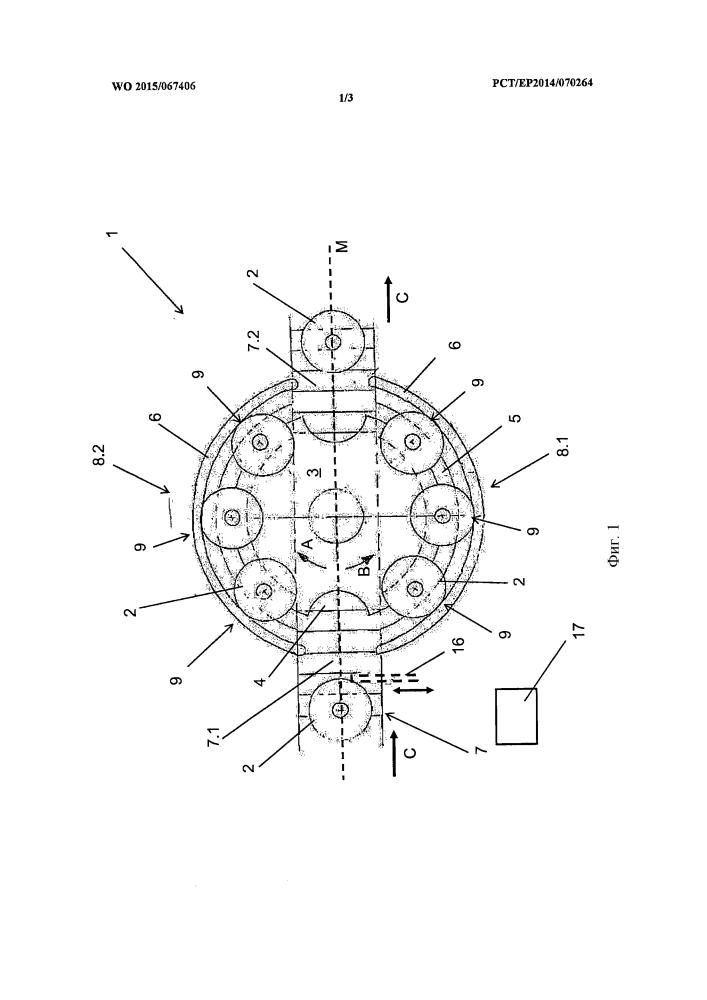 Способ и машина для обработки емкостей