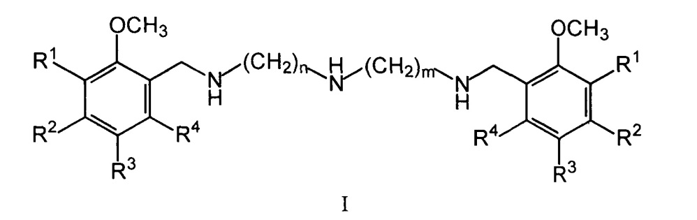 Бис(метоксибензиламиноалкил)амины, обладающие кардиотропной активностью