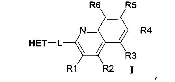 Хинолиновые производные как ингибиторы фермента pde10a