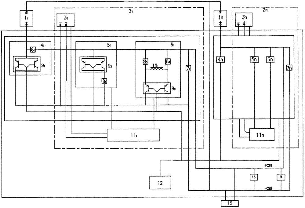 Способ управления автономной системой электропитания космического аппарата
