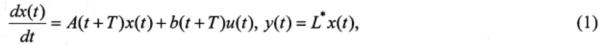 Адаптивная система управления с фильтр-корректором для динамических объектов с периодическими коэффициентами