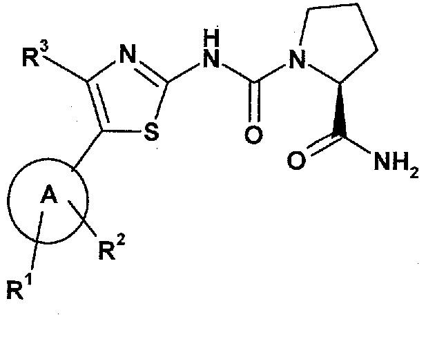 2-карбоксамид циклоамино производные мочевины в комбинации с ингибиторами hsp90 для лечения пролиферативных заболеваний