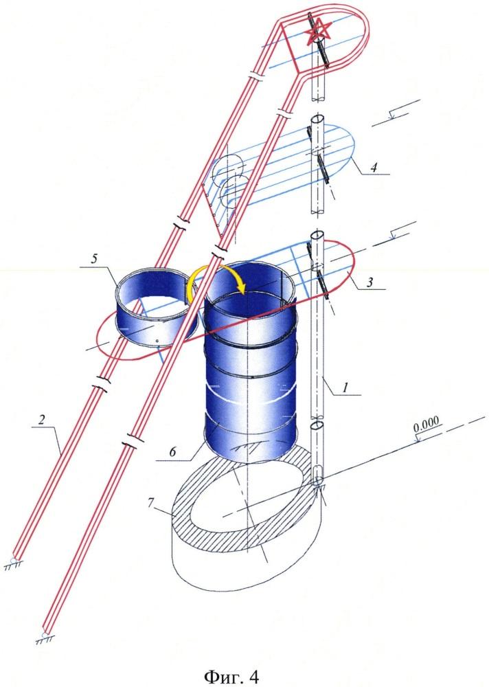 Способ монтажа металлического укосного копра с подшкивными площадками