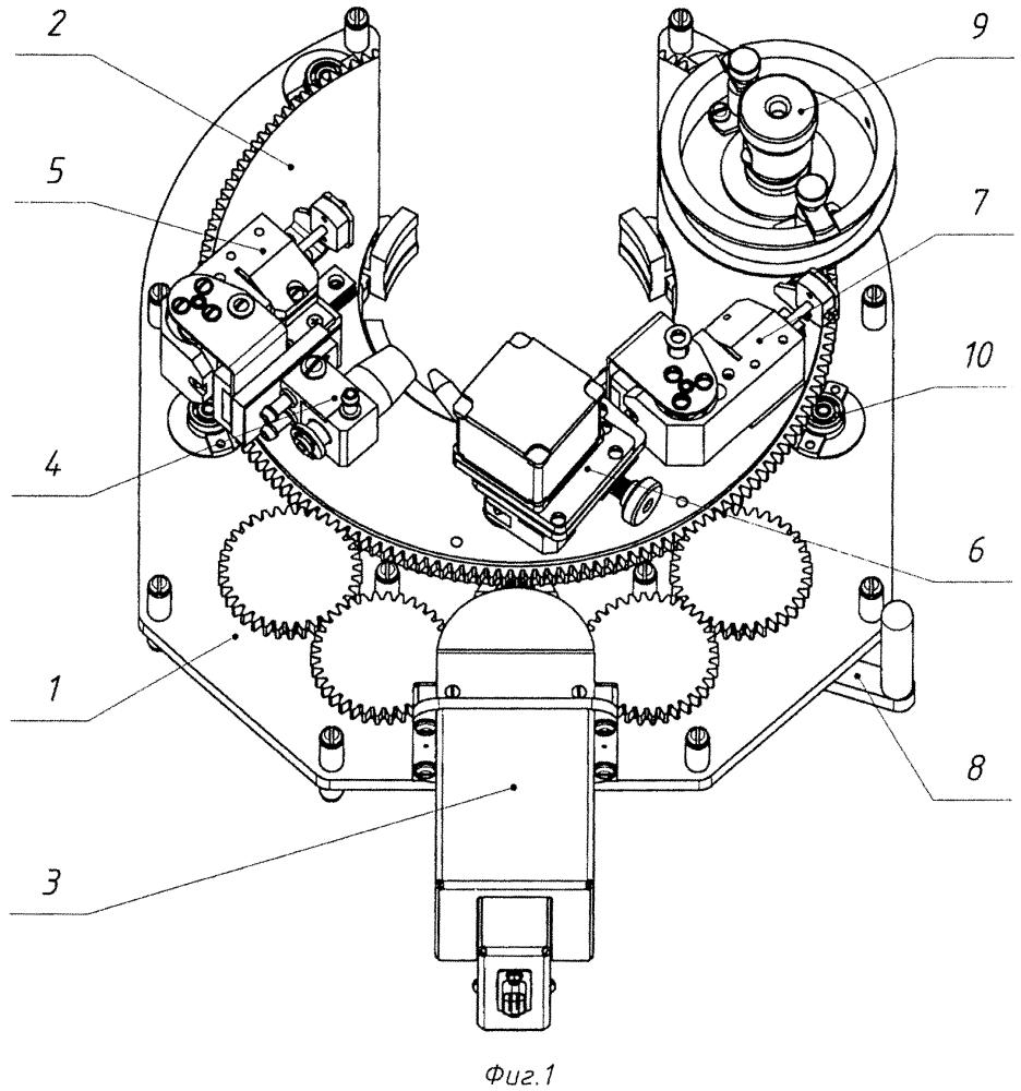 Головка для орбитальной сварки трубопроводов