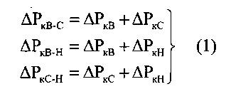 Способ определения параметров трехлучевой схемы замещения трехобмоточных трансформаторов и автотрансформаторов
