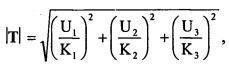 Способ измерения компонент и полного вектора напряженности геомагнитного поля