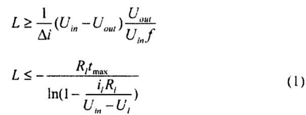 Многоканальный импульсный стабилизатор тока (варианты)