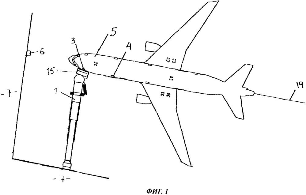 Способ и устройство для идентификации воздушного судна и указания типа воздушного судна при парковке у выхода для пассажиров или на месте стоянки
