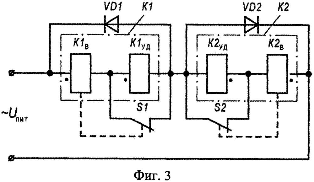 Устройство форсированного управления двухкатушечным электромагнитным приводом