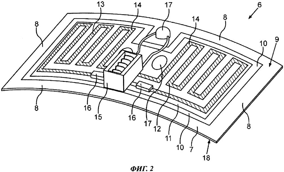 Панельное нагревательное устройство для нагрева воды в баке для моющего раствора, стиральная машина и способ изготовления панельного нагревательного устройства