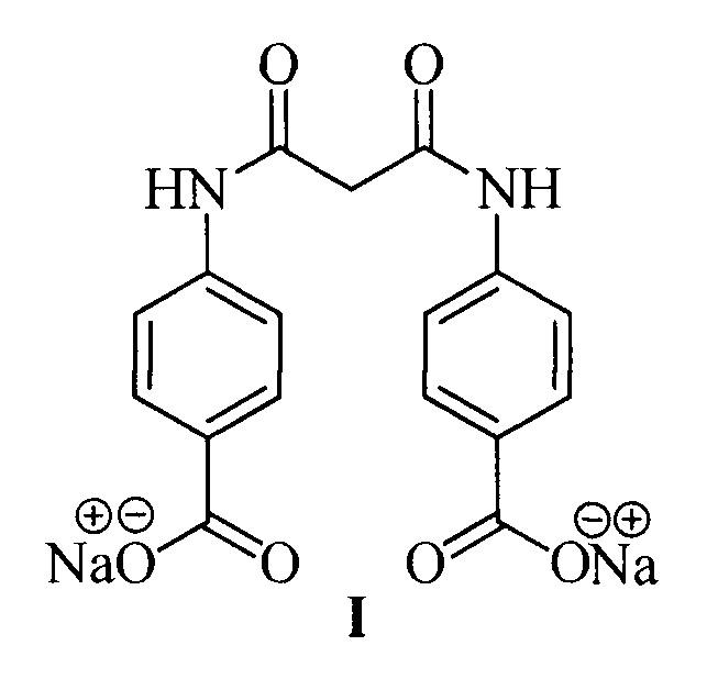 Способ получения 4,4-(пропандиамидо)дибензоата натрия