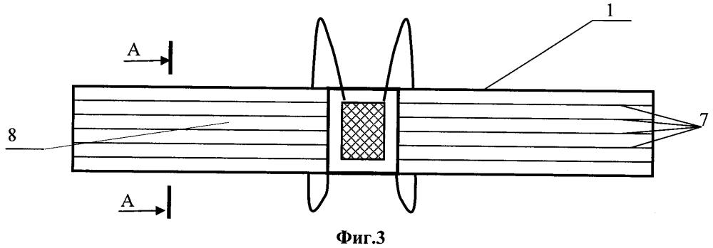 Орнитоптер инерционный