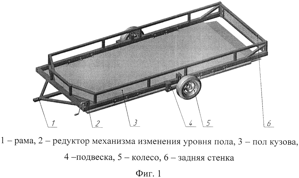 Прицеп для транспортного средства