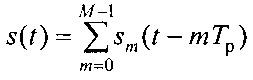Способ подавления боковых лепестков лчм-сигнала с межпериодным расширением спектра