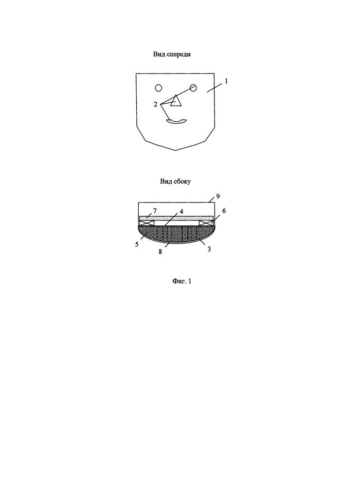 Термоэлектрическое устройство для проведения тепловых косметологических процедур