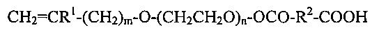 Макромономер для получения добавки к цементу, способ его получения, добавка к цементу, включающая поликарбоксильный сополимер, полученный из макромономера и слоистого двойного гидроксида, и способ получения добавки к цементу
