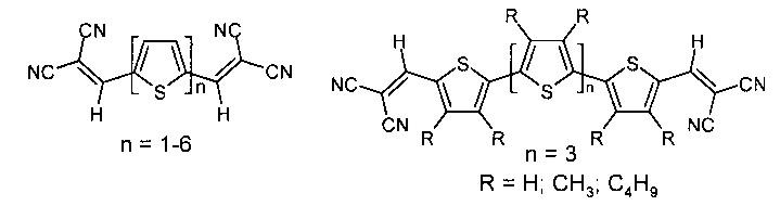 Донорно-акцепторные сопряженные молекулы и способ их получения