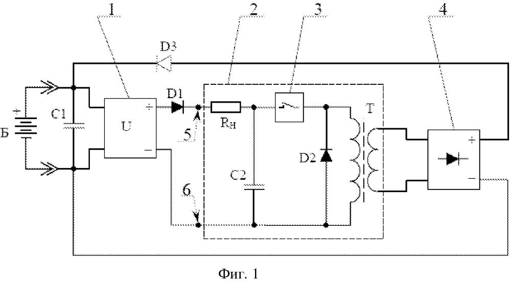 Способ электропитания и устройство для его осуществления
