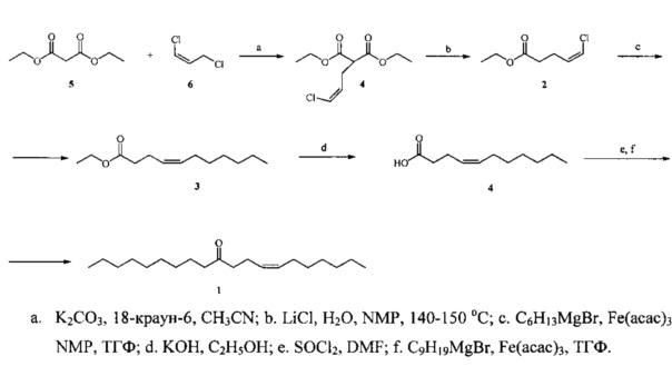 Способ получения (13z)-эйкоз-13-ен-10-она