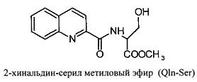 Производные 2-хинальдинкарбоновой кислоты и их противогриппозная активность