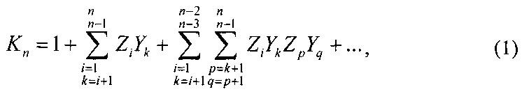 Частотный способ измерения уровня жидкости