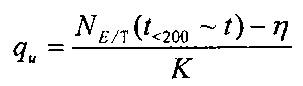 Способ нейтронного каротажа для определения содержания урана в ураново-рудных формациях, пересеченных скважиной