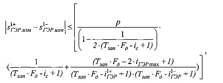 Способ определения скольжения ротора асинхронного электродвигателя