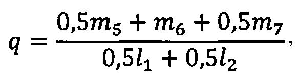 Конвейерные весы конвейеров прямого и реверсивного хода