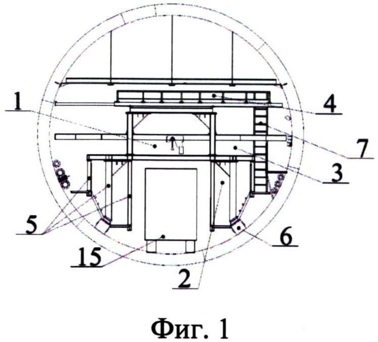 Способ сооружения двухпутного тоннеля